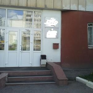 Коммерческая недвижимость на Рязанской
